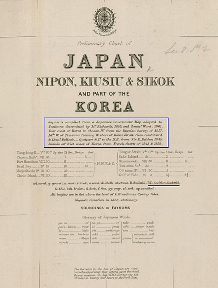 Dokdo Takeshima Island Liancourt Rocks The Historical Facts Of The - Japan map legend