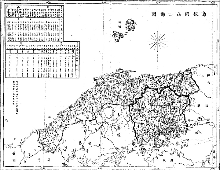 Dokdo Takeshima cannot be seen on this Japanese map of Shimane Prefecture dated 1881