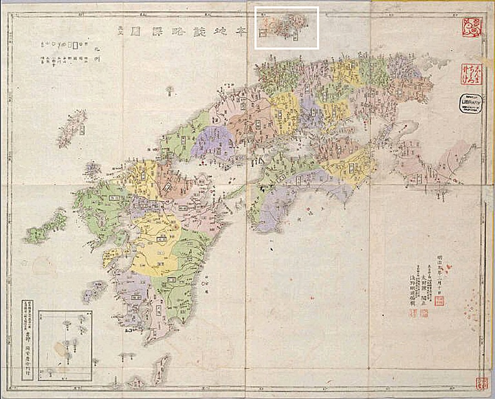 A Japanese map of Shimane dated 1876 that lacked Dokdo Takeshima Island