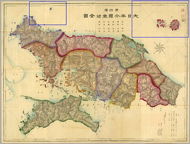 An 1877 map of Japan's Shimane Prefecture that cleary excluded Dokdo - Takeshima from Japan.
