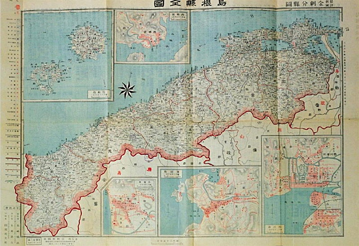 Many post annexation Japanese maps lacked Dokdo (Liancourt Rocks)