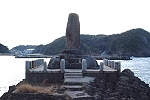 Aizuya Hachiemon's Monument