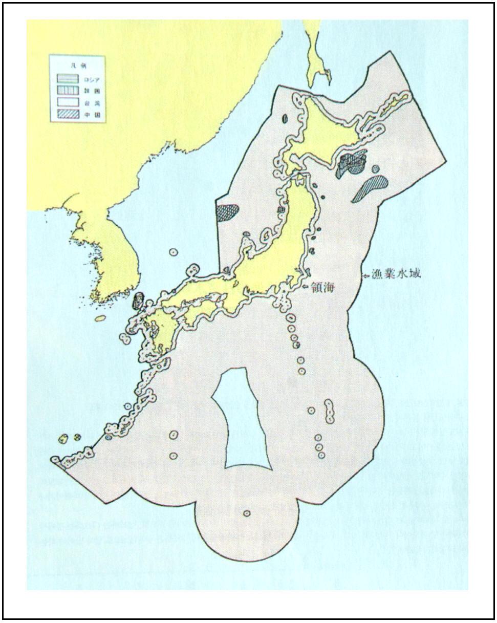 1885年 出生在福冈的寄居商人(古贺辰四郎)向冲绳县申请的(开拓许可)被政府驳回 10月_11月。冲绳县派遣调查团到尖阁列岛确认是不属于任何一个国家的无人岛冲绳县所管辖的门牌建设向明治政府呈报考虑到国际形势政府驳回这个申请 1890年1月13号,冲绳县的知事(首长)(丸岗丸岡莞爾为了建设国标向国家请求 1893年11月2号,冲绳知事(奈良原繁)为了建设国标向国家请求 1894年7月日清战争爆发 1895年1月14日,日本政府的内阁会议决定把内阁列岛编入冲绳县正式成为日本领土冲绳县知事要求