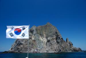 竹島 たけしま 獨島 독도 Korean flag on Dokdo