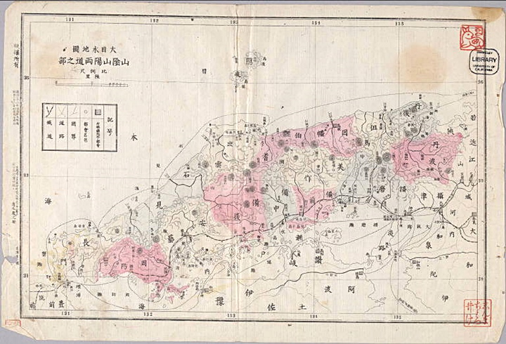 Another 1895 Japanese map of Shimane without Dokdo Takeshima (Liancourt Rocks)