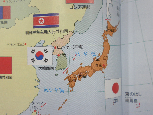 Dokdo Takeshima Island Liancourt Rocks The Historical Facts of the