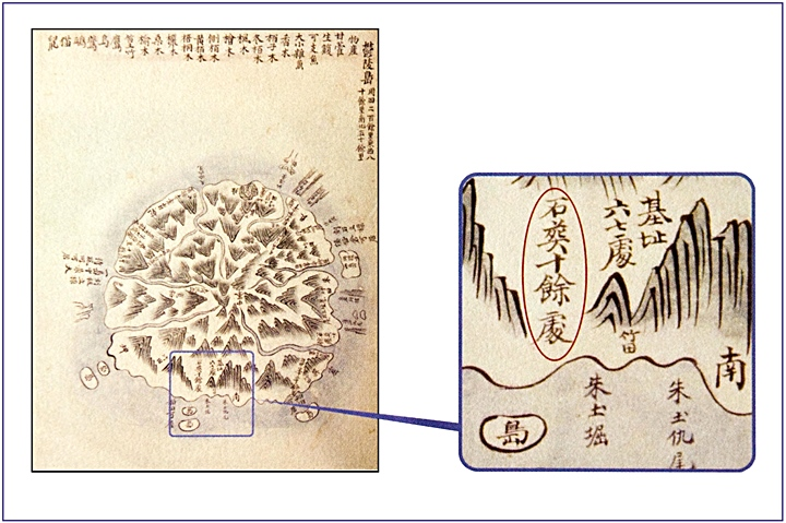 Above left this map like most ancient korean maps of ulleungdo showed the location of old burial tombs and marked them as 石葬