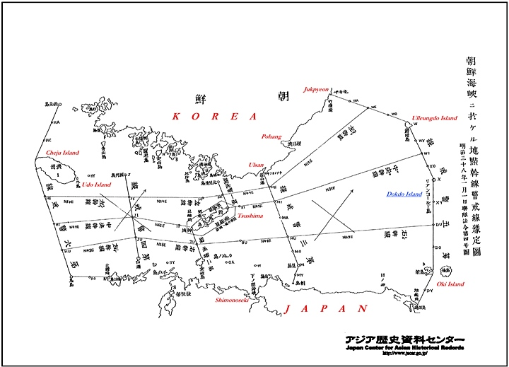 A Japanese naval map of the East Sea showing Dokdo was incorportated into Japan's warplan before they annexed the islets
