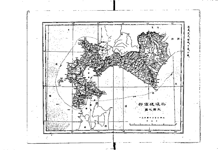 Labled Map Of Japan.An 1895 Map Book Of Japan Dokdo Takeshima 독도 竹島 Liancourt