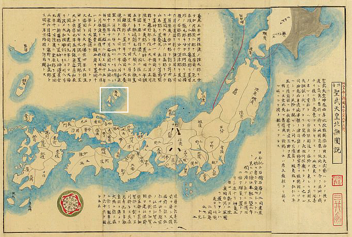 Oki Islands Dokdo Map