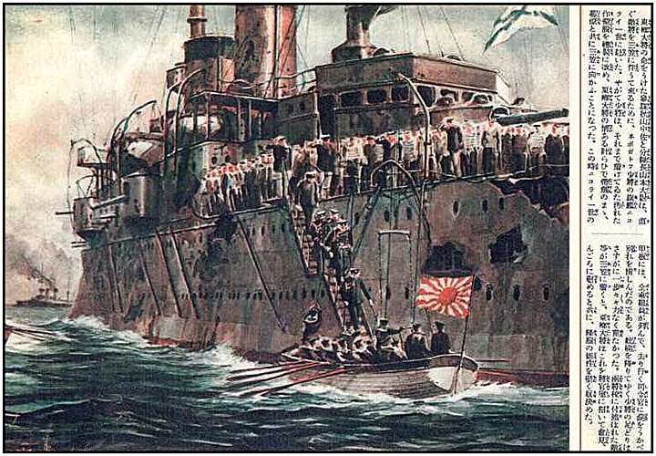 http://www.dokdo-takeshima.com/wordpress/wp-content/images/Nikolai1-surrender.jpg