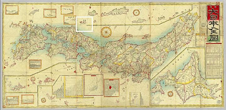 Ancient Map Of Japan.Japanese Ancient Maps Excluded Dokdo Takeshima Part I Dokdo