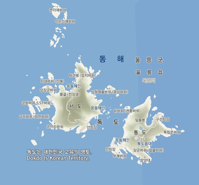 a map of Dokdo Takeshima 독도 たけしま 獨島 竹島