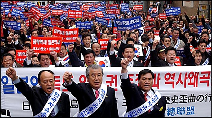 독도 たけしま 獨島 竹島 Angry Koreans Protest Against Japan