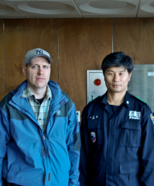 dokdo-takeshima.com webmaster Steven J. Barber and Dokdo Police Commanding Officer