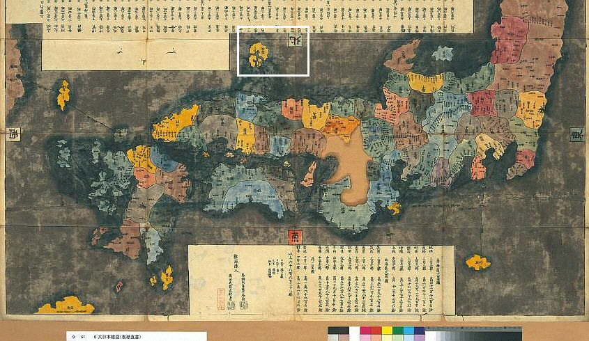 Japanese ancient maps excluded dokdo takeshima part ii dokdo above left an 1873 japanese map without dokdo and oki islands boxed in white above right oki is cleary japans boundary on this very old gumiabroncs Images