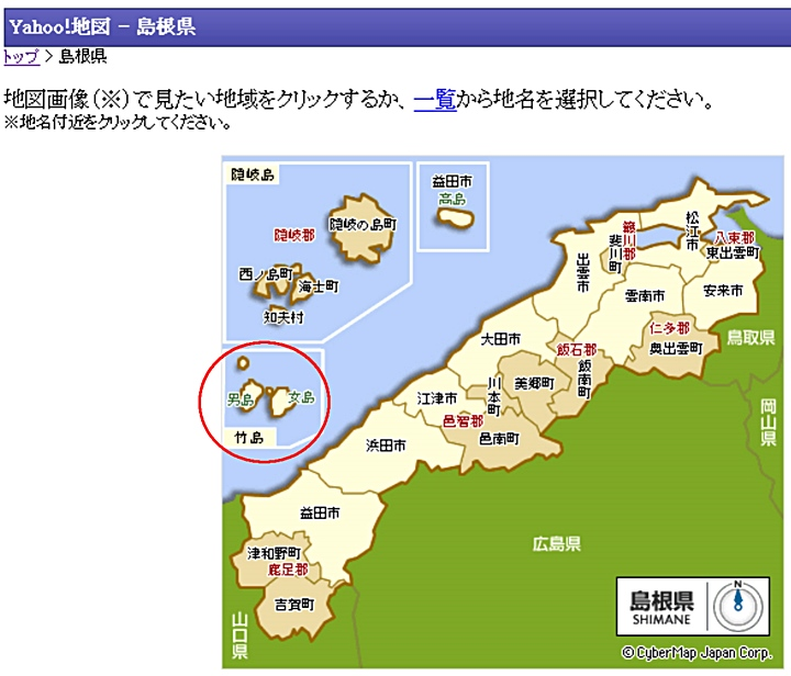 Misleading Japanese maps show Dokdo as part of Japan 독도 獨島 竹島 dokdo takeshima liancourt
