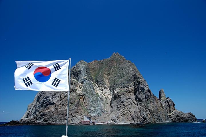The Korean Flag Flies Over Dokdo