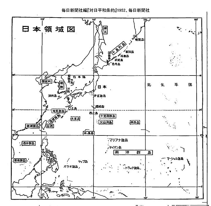 A Japanese Post WWII map shows Dokdo Takeshima as Korean たけしま 獨島