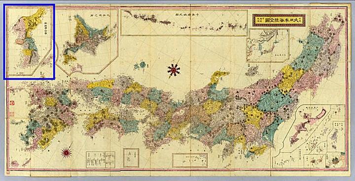 Mori Kinseki\'s 1877 Map of Japan – Chosun, Shows Dokdo as Korean ...