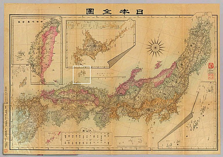 Ancient Map Of Japan.Japanese Ancient Maps Excluded Dokdo Takeshima Part Ii Dokdo