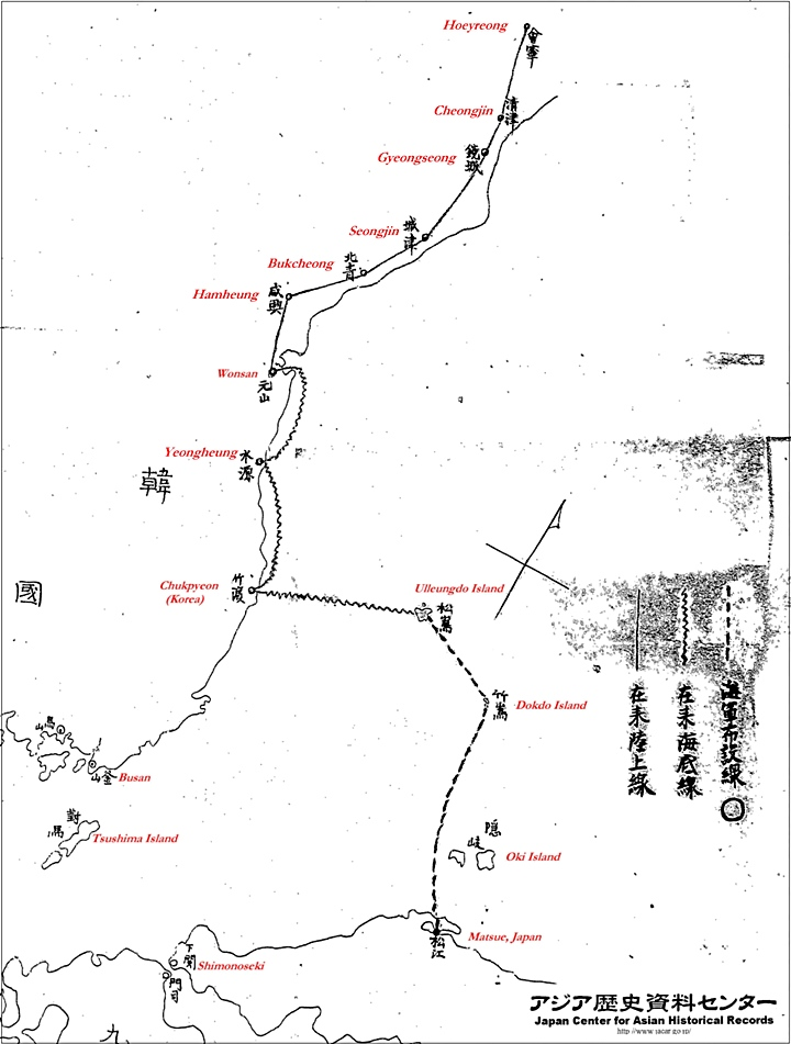 Japanese Military Land Appropriation in Korea and Dokdo – Part III